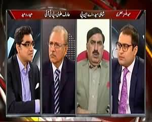 Agenda 360 (Dialogue Started But When Blasts Will Stop?) – 15th February 2014