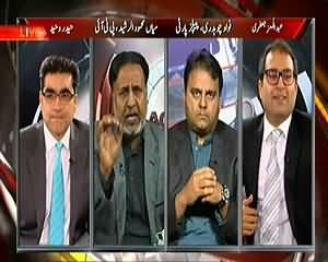 Agenda 360 (Differences in Political Parties on Operation) – 22nd February 2014