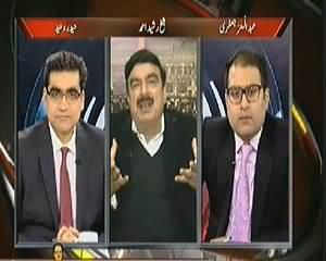 Agenda 360 (Dollar Ups and Down Story) – 15th March 2014