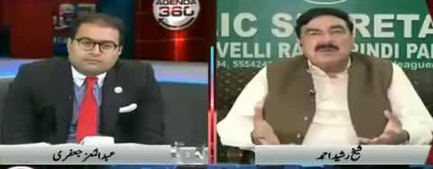 Agenda 360 (Election Ho Raha Hai Ya Selection) - 30th June 2018