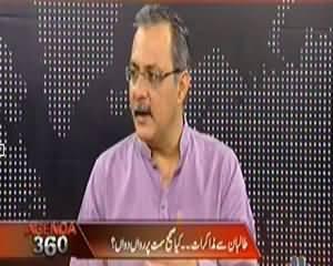 Agenda 360 (Exclusive Interview with Haider Abbas Rizvi) – 27th October 2013
