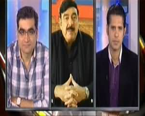 Agenda 360 (Exclusive Interview With Sheikh Rasheed) – 29th September 2013