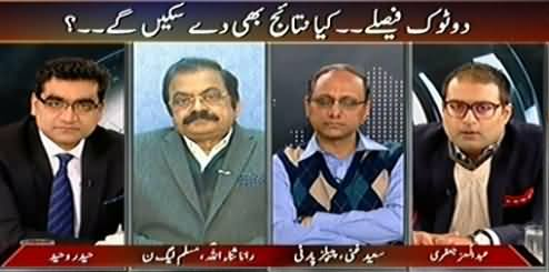 Agenda 360 (Govt Ready to Implement Action Plan) – 3rd January 2015