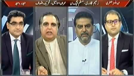 Agenda 360 (Hakumat Ke Khilaf Opposition Ka Grand Alliance) - 31st May 2014