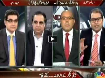 Agenda 360 (How Much Reality in the Allegations of 35 Punctures) - 4th May 2014