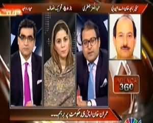 Agenda 360 (Imran Khan Apni Hi Hakumat Par Baras Parey) - 12th January 2014