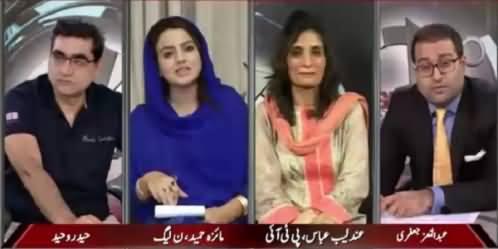 Agenda 360 (Imran Khan Ne 4 October Ki Deadline De Di) – 29th August 2015