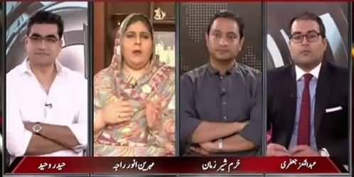 Agenda 360 (Imran Khan's Campaign in Sindh, Risk For PPP) – 5th September 2015