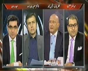 Agenda 360 (India Mein Modi Ki Hakumat Aur Pakistan Se Relations) - 17th May 2014