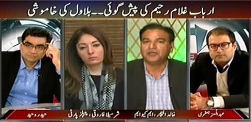Agenda 360 (Is Bilawal Zardari Going to Join PMLQ?) - 25th January 2015