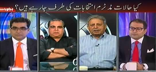 Agenda 360 (Is Pakistan Moving Towards Mid Term Elections) – 4th October 2014