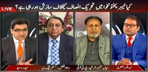 Agenda 360 (Is there Any Conspiracy Against PTI Govt in KPK?) - 17th January 2015
