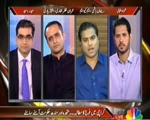 Agenda 360 (Karachi Mein Fauj Bulwane Ka Mutaalba ... MQM Aur Sindh Hakumat Amne Samne) - 31st August 2013
