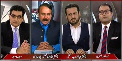 Agenda 360 (Karachi Operation Is To Corner Us - MQM) – 26th July 2015