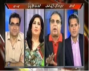 Agenda 360 (Kiya Bhutto, Bilawal Ke Roop Mein Wapis?) - 19th October 2013