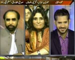 Agenda 360 (Kiya PTI ab match sarkon per khelaygi?) - 24th August 2013