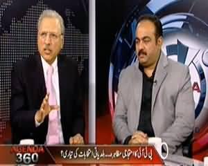 Agenda 360 (Lahore Mein PTI Ka Muzahira, Kya LB Elections Ki Tayyari?) - 22nd December 2013