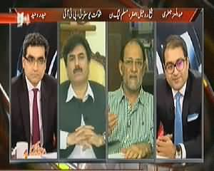 Agenda 360 (Media Taqseem Ho Gya, Kia Message Gya) – 26th April 2014