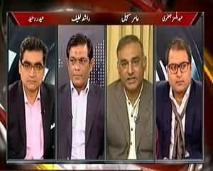 Agenda 360 (Monopoly of Big-3, What About Pakistan?) – 16th February 2014