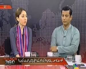 Agenda 360 (MQM Gives 72 Hours Ultimatum To Recover Its Workers) – 3rd April 2014