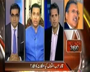 Agenda 360 (MQM Ka Bara Hareef Kaun? PTI Ya PPP?) - 20th October 2013