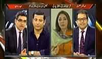 Agenda 360 (MQM Ne Dobara Sindh Govt Join Kar Li) – 22nd March 2014