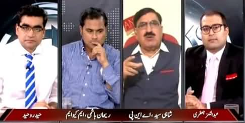 Agenda 360 (MQM Ne Karachi Ko Kya Diya?) – 17th May 2015