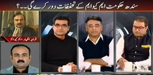 Agenda 360 (MQM Reservations and Sindh Govt) – 11th January 2015