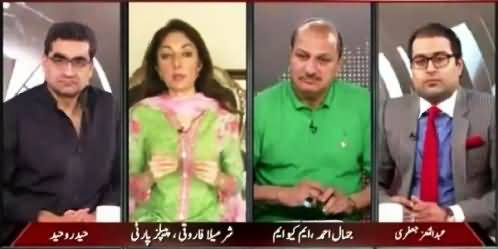 Agenda 360 (MQM's Demands For Withdrawal of Resignations) – 15th August 2015