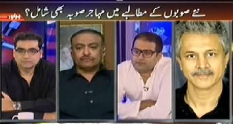 Agenda 360 (MQM Starts Movement For New Provinces) – 26th October 2014