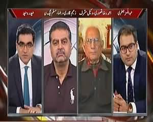 Agenda 360 (Musharraf Case Par Comment Na Karo - PM to His Ministers) - 5th April 2014