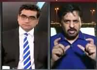 Agenda 360 (Mustafa Kamal Exclusive Interview) – 23rd April 2016