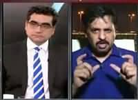 Agenda 360 (Mustafa Kamal Exclusive Interview) – 23rd April 2016