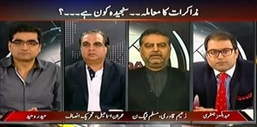 Agenda 360 (NA-122 Rigging: Imran Khan Vs Ayaz Sadiq) - 6th December 2014