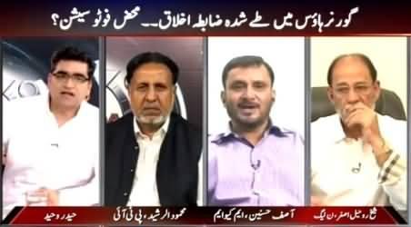 Agenda 360 (NA-246, MQM Aur PTI Mein Sakht Muqabla) – 4th April 2015
