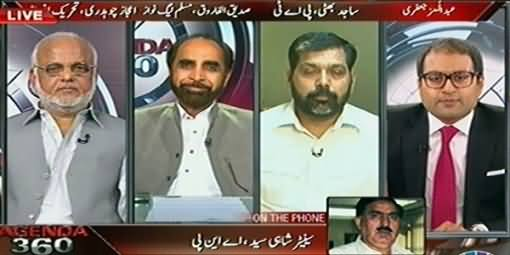 Agenda 360 (Operation Started Against Taliban in North Waziristan) – 15th June 2014