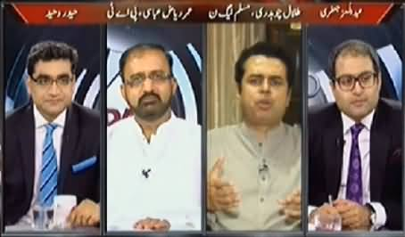 Agenda 360 (Opposition Alliance Hukamat Ke Liye Khatra) - 1st June 2014