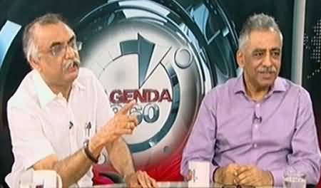 Agenda 360 (Pakistan Mein Tax Chori Kaise Control Ki Jaye) – 8th June 2014