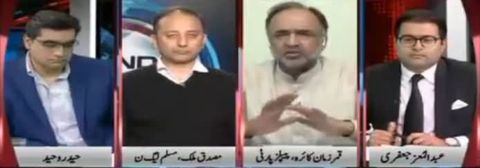 Agenda 360 (Panama Leaks, Dawn Leaks Aur Ab Haqqani Leaks) - 18th March 2017