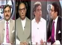 Agenda 360 (Panama Leaks & Pakistani Politics) – 17th April 2016