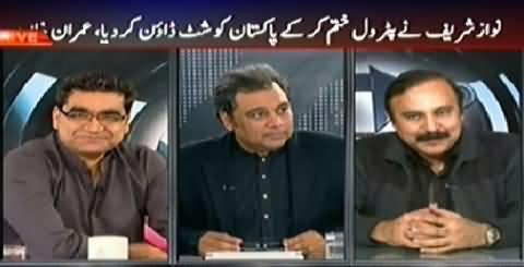 Agenda 360 (PM Nawaz Sharif Calls Meeting on Petrol Shortage) - 18th January 2015