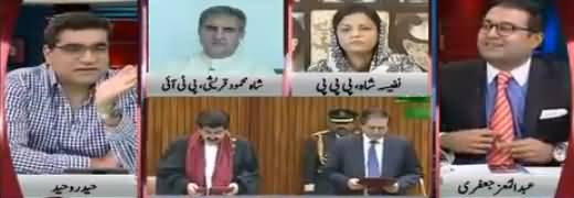 Agenda 360 (PTI And PPP's Relation) - 7th April 2018