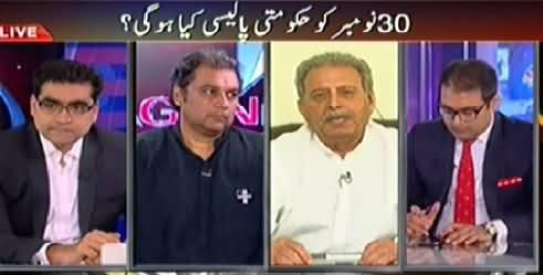 Agenda 360 (PTI Continues His Sit-in In Muharrum) – 25th October 2014