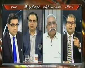 Agenda 360 (PTI only After Rigging, No Care For Public Problems) - 18th May 2014