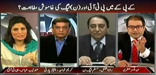 Agenda 360 (PTI & PMLN Ka KPK Mein Muk Muka?) – 8th March 2015