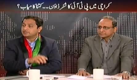 Agenda 360 (PTI Shut Down in Karachi, How Much Successful?) – 13th December 2014