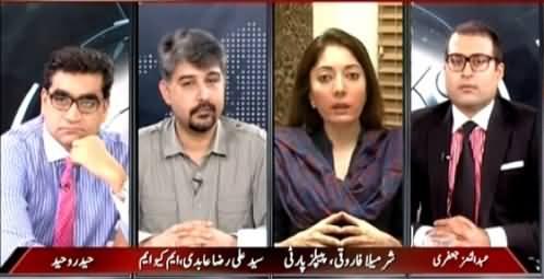 Agenda 360 (Zulfiqar Mirza Ka Zardari Ke Khilaf Dabang Andaz) – 24th May 2015