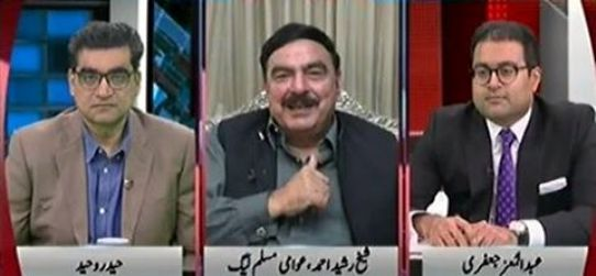 Agenda 360 (Sheikh Rasheed Ahmad Exclusive Interview) - 4th December 2016