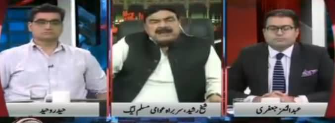 Agenda 360 (Sheikh Rasheed Exclusive Interview) - 23rd April 2017