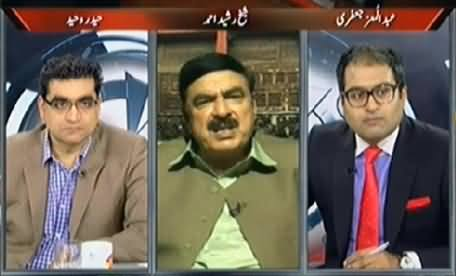 Agenda 360 (Sheikh Rasheed's Life Under Serious Threat) – 10th May 2014